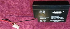 Аккумулятор для кардиографа ЭКЗТ-12-01 «Геолинк»
