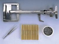 Ушиватель глотки УГ-70