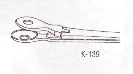 Конхотом со щелевидным отверстием №1 по Страйкену (К-139, j-32-781)