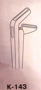 Конхотом с овальным отверстием изогнутый по Гайеку (К-143, j-32-880)