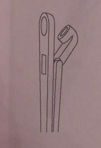 Конхотом с овальным отверстием №2 по Майлсу (К-142, j-32-870)