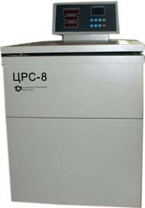 Центрифуга ЦРС-8 рефрижераторная (6х1000, 4200 оборотов/минуту)
