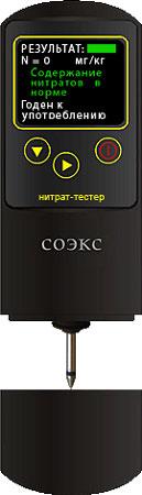Нитрат-тестер бытовой СОЭКС (нитратомер)