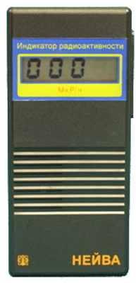Дозиметр - Индикатор радиоактивности Нейва ИР-002