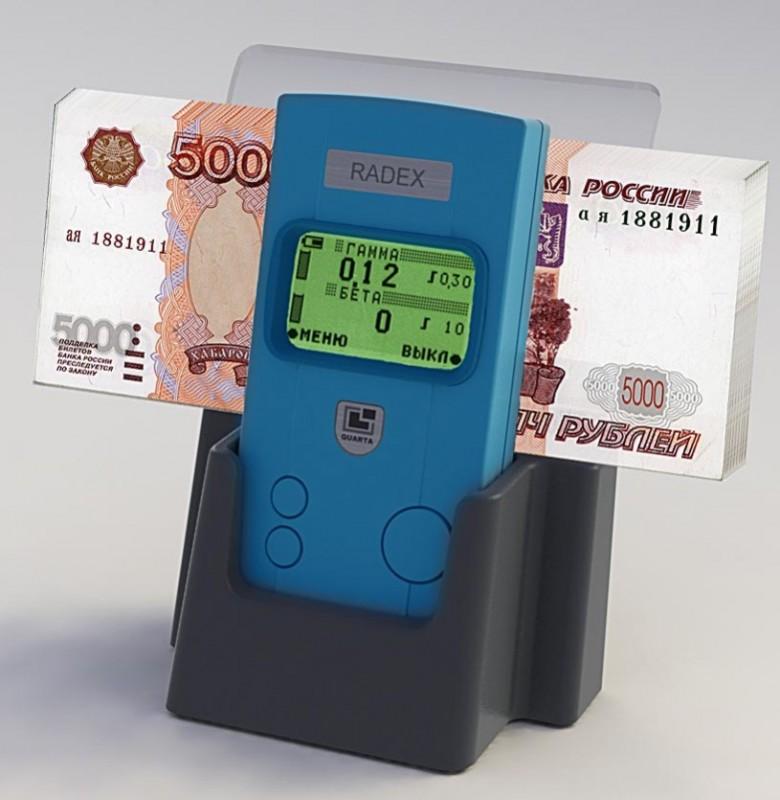 Дозиметр - индикатор радиоактивности Радэкс РД 1008 (для банков и медучреждений)