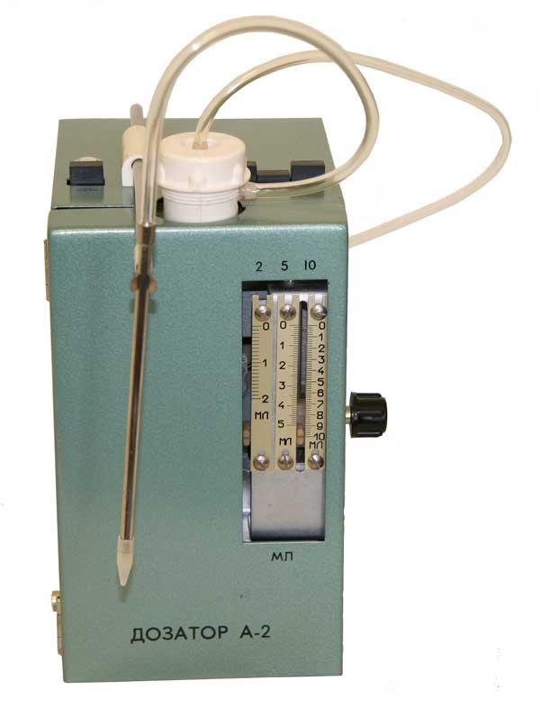 Дозатор автоматический поршневой А-2