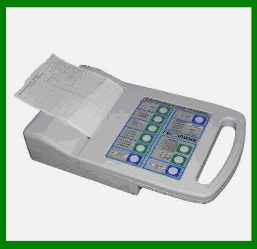 Электрокардиограф 3-х канальный ЭКЗТ-12-01 «Геолинк»