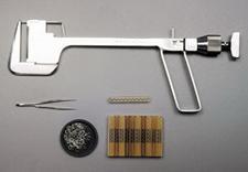 Ушиватель органов УО-40 модель 227