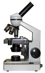 Микроскоп Биомед 2 (Биомед С-2 вариант 4, 1000х, 4 объектива)