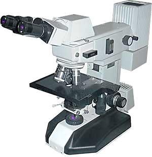 Микроскоп бинокулярный Микмед-2 вариант 11