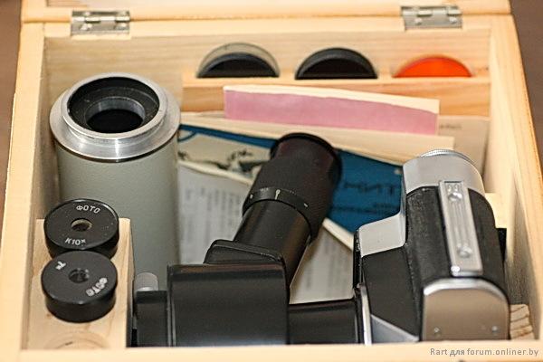 Микрофотонасадка МФН-12 с камерой (к Микмед)
