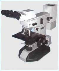 Микмед-2 вариант 12 бинокулярный, люминесцентный