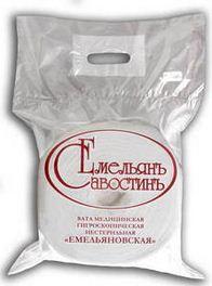 Вата медицинская упакованная в таблетки по 2,5 кг