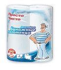 Бумажные полотенца в рулоне с тиснением и перфорацией