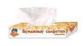 Бумажные салфетки двухслойные в пенале, 80 шт (р. 21 х 20 см.)