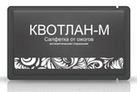 Салфетка медицинского назначения «Квотлан-М» антисептическая
