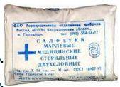 Салфетка марлевая медицинская стерильная
