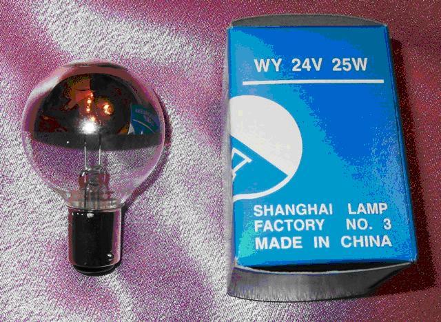 Лампочка для светильника СП-20 и Альфа-751